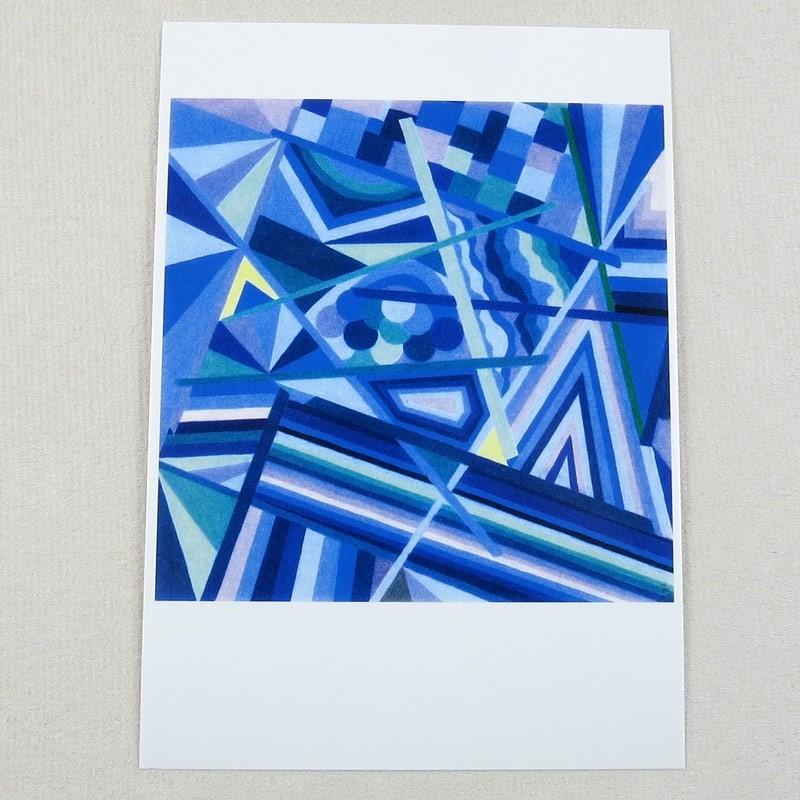 """Postkarte  """"November"""" von Thora Wietrek"""