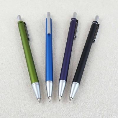 Mini-Kugelschreiber 4 Farben